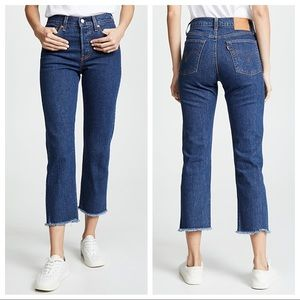 levi's - NWT wedgie straight jeans high-rise